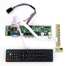 T. VST59.03 для LP156WH4 (TL) (A1)/(TL) (N1) ЖК-дисплей/светодиодный драйвер контроллера (ТВ + HDMI + VGA + CVBS + USB) LVDS повторное использование ноутбука 1366×768