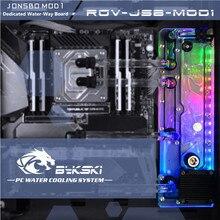 Bykski Waterway Board Deflector Water Cooling Program Channel Board RBW Lighting For JONSBO MOD1 Chassis RGV-JSB-MOD1