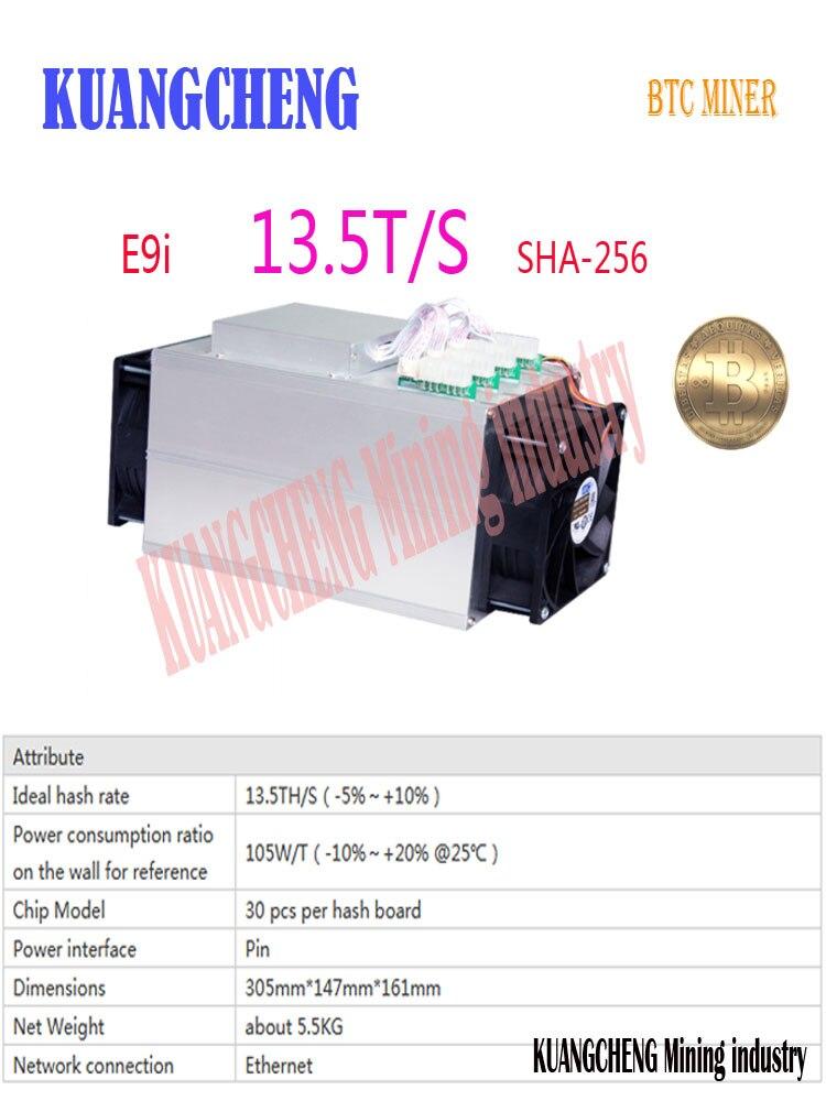 BVS Ebit E9i 13.5t No PSU  Old 80-90%  Asic SHA-256 BTC BCH Miner Economic Than Antminer S9 S9j T9+ S11 S15 Z9 WhatsMiner M3 M3X