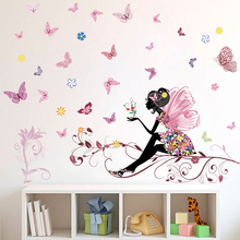 Beautiful Girl Butterfly Flower Art Wall Stickers For Home Decor DIY Personality Mural Grils Room PVC Decoration Print Decal