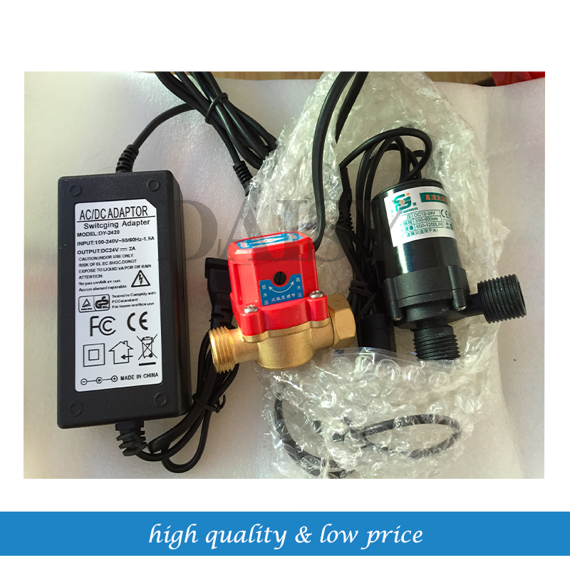 DC Bath pump water pump 12V/24v with Flow switch and Power supply