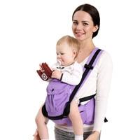 Best Baby 0 30 Months Comfortable Multifunctional Load 15Kg Back Front Facing Baby Carrier Adjustable Detachable Newborn Sling