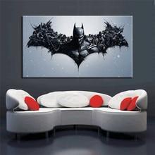 Batman Movie Poster (6 Sizes)
