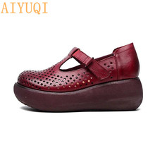 AIYUQI Sandals women platform 2019 new sandals genuine leather thick bottom vintage casual wedges shoes air