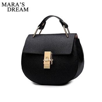 Mara's Dream Women's Spring Handbag Small Bags PU Leather Solid Patchwork Metal Hasp Chain Bag Chain Shoulder Bag Messenger Bag
