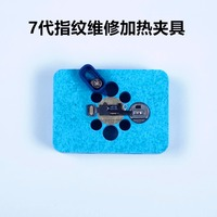 for iPhone 7 7P fingerprint ic repair kit tool platform Touch ID/Home Button u10 with 10pcs AD7149