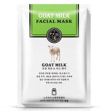 Face Care Goat Milk Night Silk Mask Anti wrinkle Silk Mask Anti Wrinkle Whitening Moisturizer Acne Facial Mask Skin Care MM10 недорого