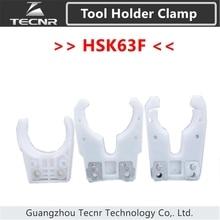 HSK63 держатель инструмента зажим ABS огнестойкий резиновый держатель инструмента коготь вилки для ЧПУ HSK63F инструмент цанговый патрон