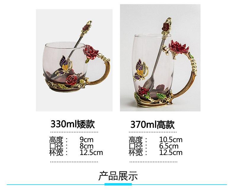 Rose Tea_07.jpg