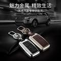 De cuero de vaca Real cubierta protectora clave para Land Rover range rover Evoque freelander descubrimiento llavero cartera de la caja de accesorios