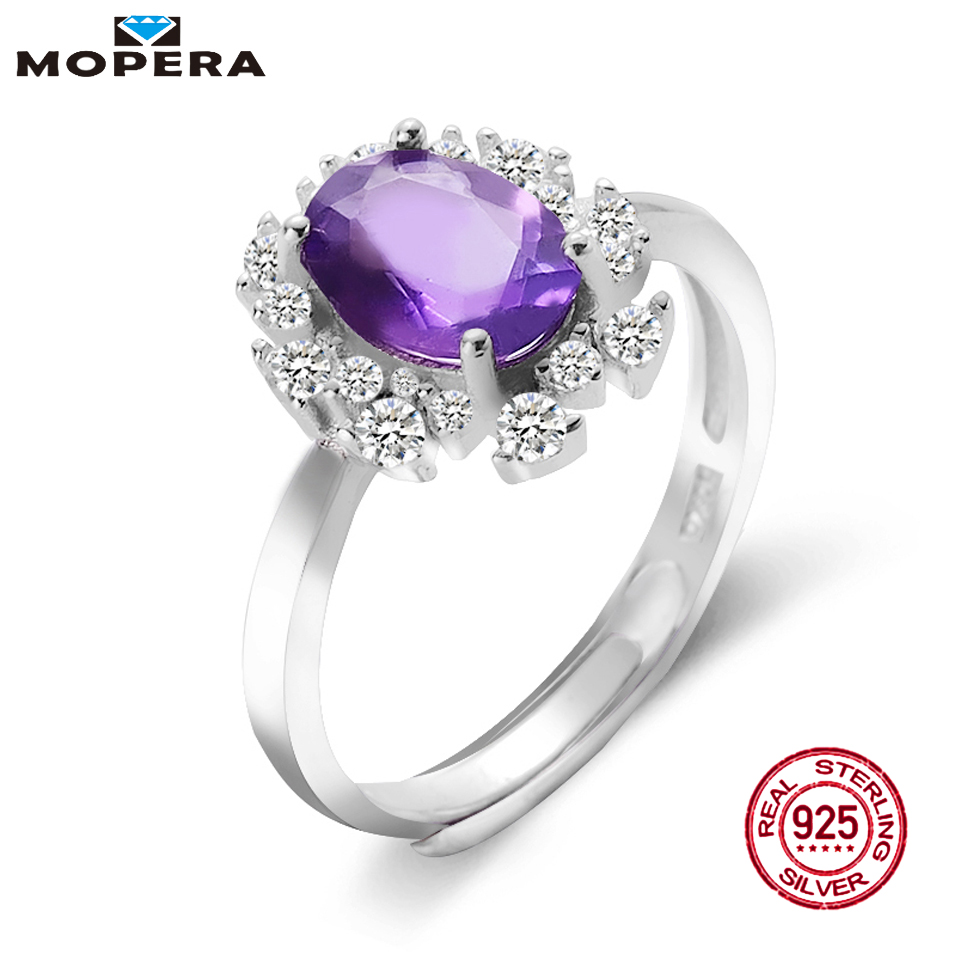 Mopera Hot Sale Kate Princess Diana 1.3ct Natural Amethyst
