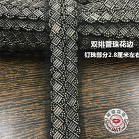 2Yards DIY Handmade Grey Beading Trims Beaded Ribbon For Sewing Curtain Accessories Mesh Lace Decoration Material