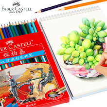 Faber Castell 12/24/36/60 Color Art School Student Painted Brush Supplies Professional Artist Oil Pencil Set