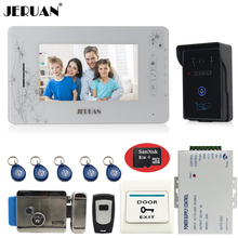 """JERUAN 7"""" video doorphone intercom system monitor video recording phone access control system power supply+8GB card+EXIT BUTTON"""