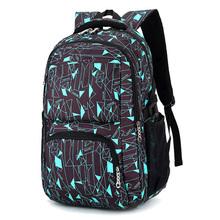 Hot Sale Children School Bags for Teenagers Boys Girls Big Capacity School Backpack Waterproof Kids Book Bag Printing Backpack