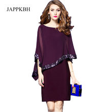 JAPPKBH Summer Vintage Dress Women 2019 Fashion Sexy O-neck Sequins Dress Elegant Cloak Sleeve Mini Beach Party Dresses Vestidos(China)