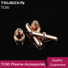 цена на 20 pcs inverter DC plasma cutter accessories/cutting consumables 60A TC60 plasma cutting gun/Cutting torch electrodes