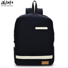 Manjianghong Новинка 2017 года модные ярких цветов Женская Повседневная парусиновая плечи рюкзаки школьные сумки для девочка студентов школьная сумка