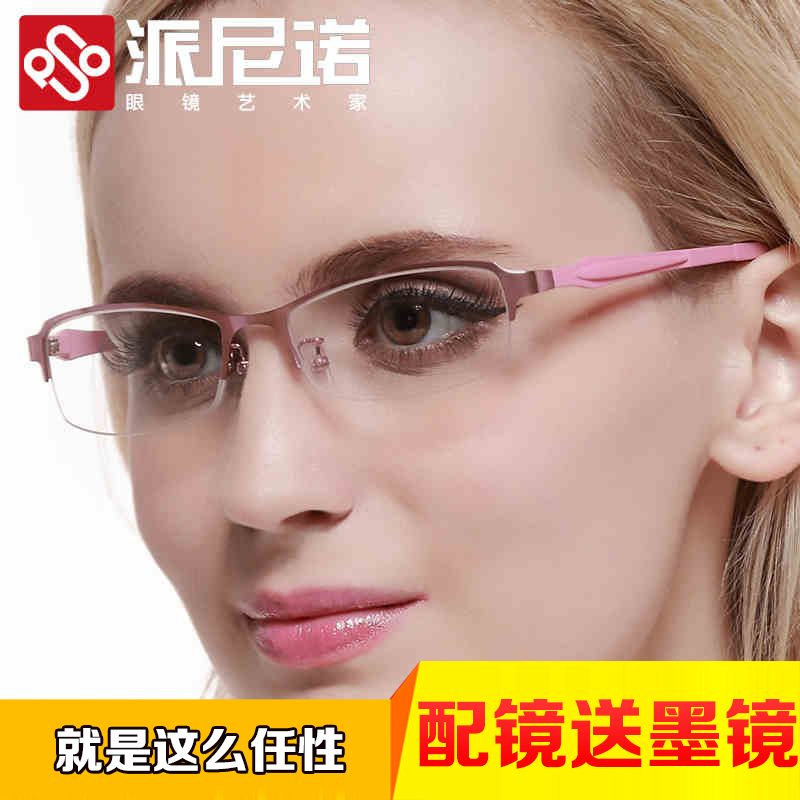 bf6506e79aca Glasses frame female glasses box finished product optical frames reading  glasses-in Eyewear Frames from Women s Clothing   Accessories