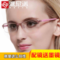 Glasses frame female glasses box finished product optical frames reading glasses