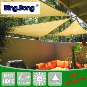 Уличный тент от солнца, сетка из HDPE, тент-сетка с треугольными углами, защита от ультрафиолета, для Паруса 3, 4, 5 м, для сада, пляжа, балкона, сол...