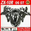 New Fairings For 2006 2007 Kawasaki Ninja ZX 10R 06 07 Hot Sale All Glossy Black