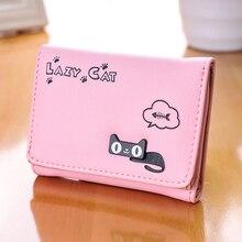 Katze Brieftasche Frauen Mode Kurze Animal Prints Haspe Mini Weibliche Portemonnaie Münzfach Kartenhalter