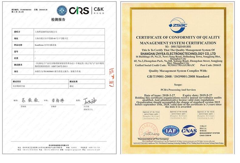base de carregamento sem fio usb rs232 sem fio 433 hz sh-4000