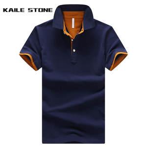 7151576cd KAILE STONE 2018 Clothing Men Male Polo Shirt Short Sleeve