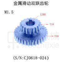 free shipping CJ0618 024 2 pcs / set Teeth M1.5 T30xT18 T 43*31 Dual Dears Metal Lathe Gears For Sale