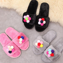 Women Fashion Winter Warm Home Furry Cotton Slippers Shoes DIY Flower Design Extra-thick Platform Slippers Plush Shoes Non-slip extra thick classical flower design home decor vinyl wallpapers