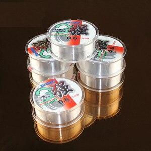 Image 2 - 50メートル0.6 #0.12 2.4キログラムコーヒーrpaナイロン樹脂日本ナノメートル強いストランドの釣り糸フルオロカーボン漁具メインアスレチックス