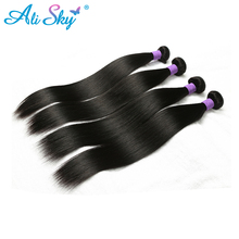Ali Sky Hair Vendor Straight Brazilian Hair Weave Bundles Remy Human Hair 8 26 Double Weft