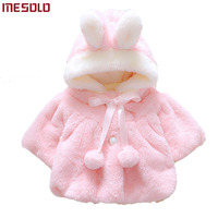 2016 New Spring Ang Autumn Baby Girl Children S Clothing Cartoon Coat Cute Fashion Kids For