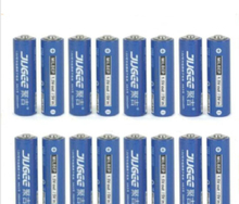 1.5 v AA lifepo4 lithium ionen batteries 16pcs 14500 JUGEE 3000mWh rechargeable li-ion Li-polymer Li-Po battery apply Toys, etc