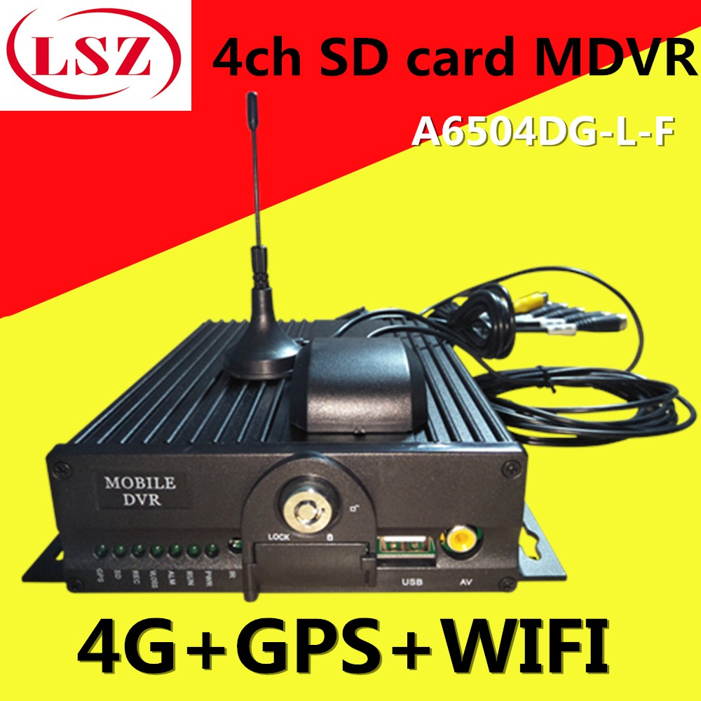 4G WiFi SD card GPS MDVR positioning system 4-channel car video recorder bus school general source factory NTSC/PAL standard4G WiFi SD card GPS MDVR positioning system 4-channel car video recorder bus school general source factory NTSC/PAL standard