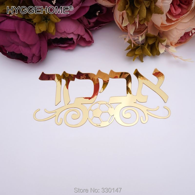 Custom Hebrew Door Sign Family Name Signs Israel Surname Doorplate Personalized Acrylic Mirror Wall Stickers Football Home Decor