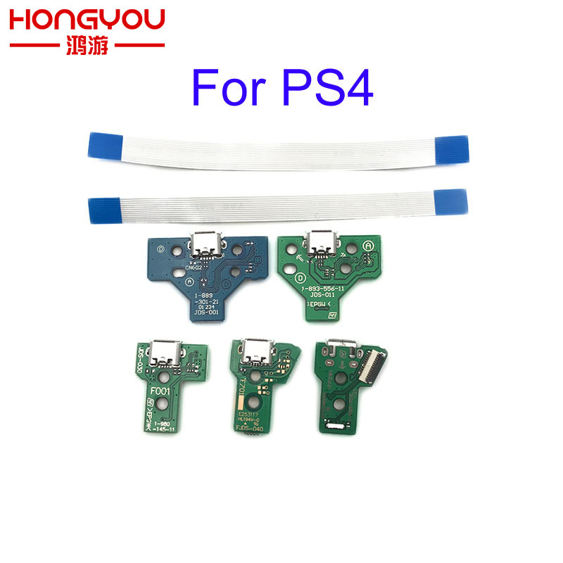 20Pcs JDS-001 011 030 040 055 USB Charging Port Socket Board Charger Board With Flex Ribbon Cable For PS4 Pro Controller Board