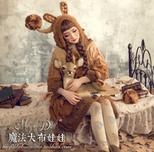 Cardigan Sale Limited Poncho Custom Sweater Magic Doll Spring 2016 Retro Twist Sweet Hair Ball Lovely Rabbit Ears Cardigans