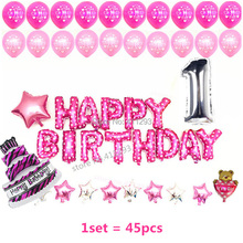 Birthday balloon set Birthday party balloons pink Birthday globo girl boy blue Happy birthday ballon