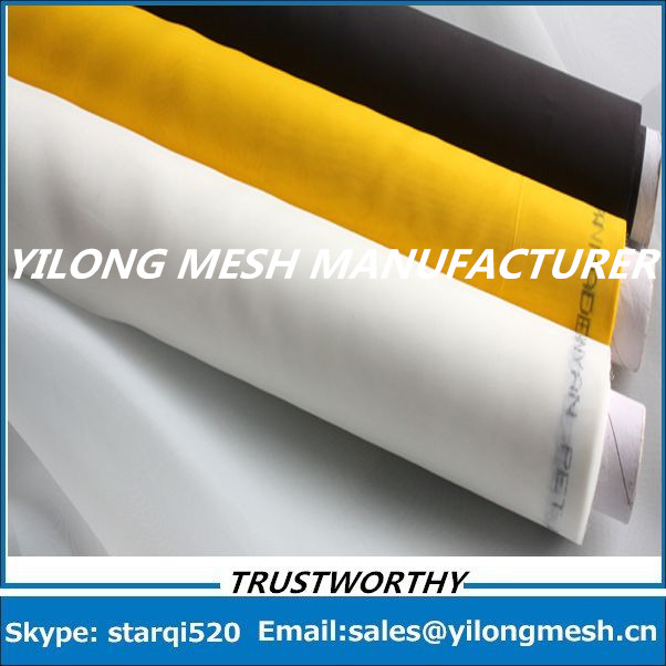 Fast Delievery!!! 15 Meters 55T(140mesh) -165cm Polyester Bolting Cloth Textile Screen Printing Mesh