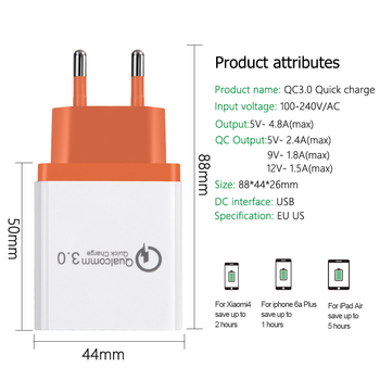 Universal 18 W USB Quick charge 3.0 5V 3A for Iphone 7 8  EU US Plug Mobile Phone Fast charger charging for Samsug s8 s9 Huawei 1