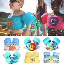 Открытый детский жилет для плавания, купание и плавание, кольцо, аксессуары для бассейна, спасательный жилет для младенцев, жилет для плавучести