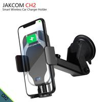 JAKCOM CH2 Smart Wireless Car Charger Holder Hot sale in Mobile Phone Holders Stands as metal plate note 7 mi pad 4