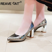REAVE CAT Women's pumps High heel Ladies hoof heel shoes Pointed toe Slip on Patent leather Gold Silver Qiang Big size 48 A1991