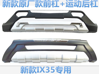 ABS Front+Rear LED Bumpers Car Accessories Car Bumper Protector Guard Skid Plate fit for 2010-2016 Hyundai ix35 decoration protective guard bar for car front and rear bumper white 4 pcs