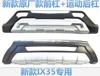 ABS спереди + задние светодиодные Бамперы для автомобиля Интимные аксессуары бампер автомобиля протектор гвардии опорная плита Подходит для