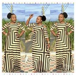 2017 ropa Africana Dashiki nueva moda tradicional diseño de hombro de rocío Mazin Super elástico más suelto para dama (LJ02 #)