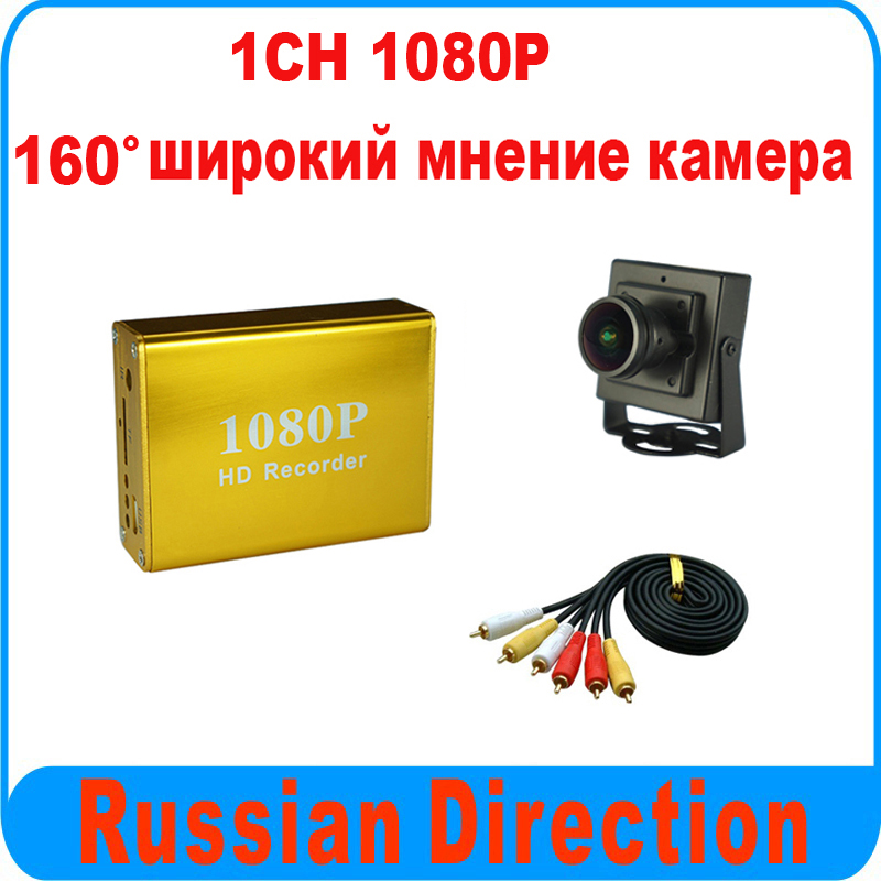 1080P 1 Channel DVR Kit With 1.8mm Lens 160 Degree Wide View Car Camera For Taxi цена и фото