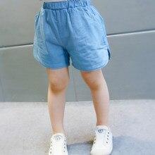 DZIECKO Meninos Jeans Kids Verão Calças Shorts Jeans Cintura Elástica  Crianças Esporte Calça Jeans Cowboy Jeans Kid Roupas Das M.. 1e97592c71ae7